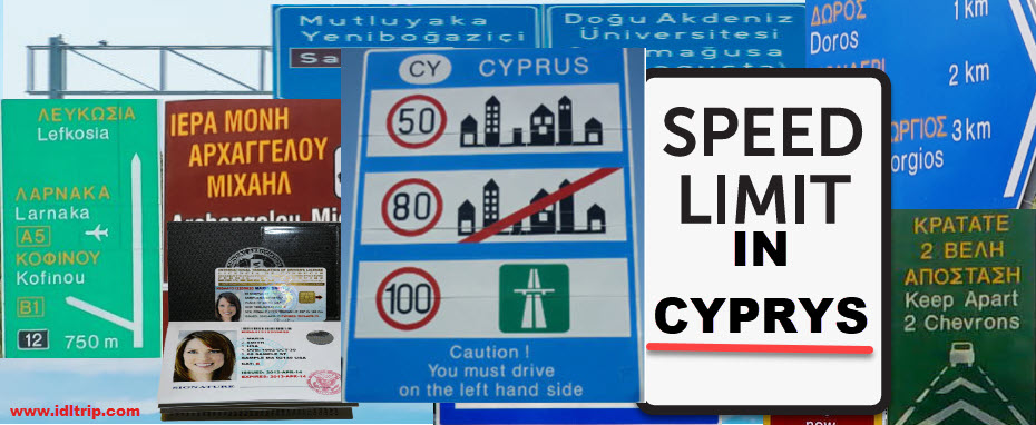 Speed limits in Cyprus